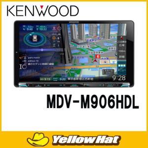 KENWOOD (ケンウッド) 9型地デジ(フルセグ)オーディオ一体型カーナビ MDV-M906HDL 【ハイレゾ対応】|yellowhat