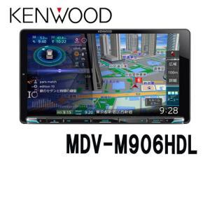 KENWOOD (ケンウッド) 9型地デジ(フルセグ)オーディオ一体型カーナビ MDV-M906HDL 【ハイレゾ対応】 yellowhat 02