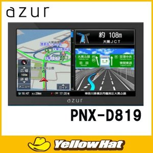 AZUR (アズール) PNX-D819 ワンセグチューナー内臓8インチポータブルナビゲーション 8GB yellowhat