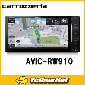 カロッツェリア AVN AVIC-RZ910|yellowhat