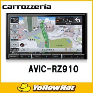 カロッツェリア AVN AVIC-RW910|yellowhat