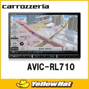 カロッツェリア AVIC-RL710 AV一体型地デジ(フルセグ)搭載カーナビ 8型ラージモデル|yellowhat