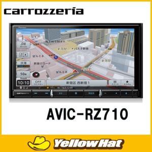カロッツェリア AVIC-RZ710 AV一体型地デジ(フルセグ)搭載カーナビ 2DIN(180mm)モデル|yellowhat