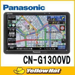 パナソニック ゴリラ7V型ワンセグ搭載SSDポータブルナビ CN-G1300VD yellowhat