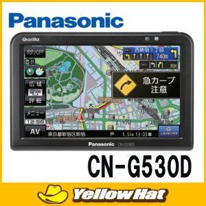 ■画面サイズ:5型モニター ■内容容量:16GB ■地デジ(ワンセグ) ■トリプル衛星(GPS・みち...