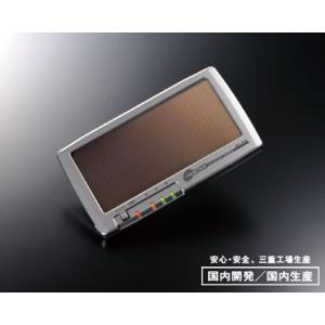 セルスター ソーラーバッテリー充電器 SB-300|yellowhat
