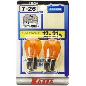 コイト 7-26 12V21W P4570A yellowhat