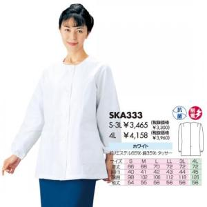 厨房用 長袖 襟無し 白衣 SKA333 4L 女性用 婦人用 レディース 作業服 作業着