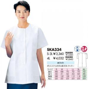 厨房用 半袖 襟無し 白衣 SKA334-2 女性用 婦人用 レディース 4L 作業服 作業着