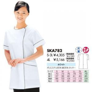 厨房用 半袖 横掛 白衣 SKA782-2 女性用 婦人用 レディース 4L 抗菌加工 作業服 作業...