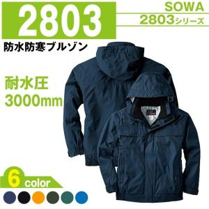 ◆メーカー:桑和 ( sowa )   ◆特徴 ・耐水圧3000mm ・撥水 ・防水加工  ◆素材 ...