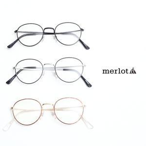★定番スタイルにメガネで遊び心を加えてみても!オシャレ度アップ!UV99%以上なので紫外線対策にもバ...
