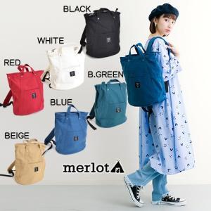 ★トートバッグにもリュックにもなる2wayタイプのカバンです。荷物もたくさん入りますよ。どの色も合わ...