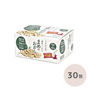 まめにおから 10g30包 健康補助食品 おからパウダー GABA 食物繊維|yesgenki