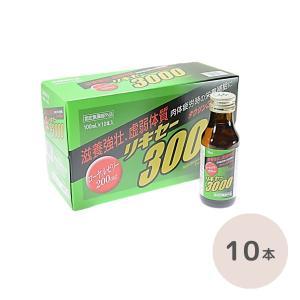 リキセー3000 100mL 10本 タウリン3000mg ローヤルゼリー 栄養ドリンク 指定医薬部外品|yesgenki