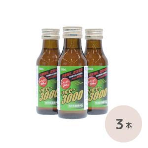 リキセー3000 100mL 3本 タウリン3000mg ローヤルゼリー 栄養ドリンク 指定医薬部外品|yesgenki