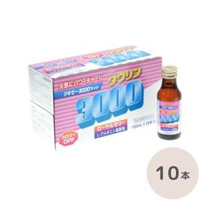 リキセー3000ライト 100mL 10本 タウリン3000mg 低カロリー 栄養ドリンク 指定医薬部外品|yesgenki
