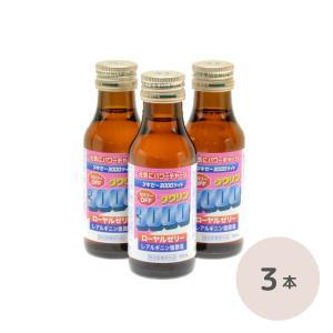 リキセー3000ライト 100mL 3本 タウリン3000mg 低カロリー 栄養ドリンク 指定医薬部外品|yesgenki