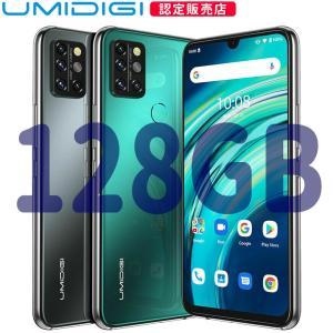 UMIDIGI A7 Pro 128GBストレージ SIMフリースマホ 本体 8コア 4GBメモリー...