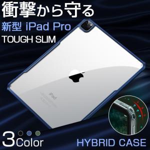 iPad Pro 11インチ 新型2020 iPad ケース アイパッド Pro 11 ケース Ap...