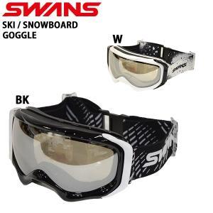 スワンズ swans スキーゴーグル スノーボードゴーグル 070MDHS あすつく対応_北海道|yf-ing