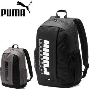 プーマ puma プーマプラス ディパック バックパック リュックサック バッグ メンズ レディース ジュニア 軽量 075749 あすつく対応_北海道|yf-ing