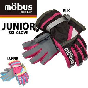 mobus/モーブスジュニア/ガールズ/スキーグローブ/スキー手袋14GWDB457/レターパックも対応/ yf-ing