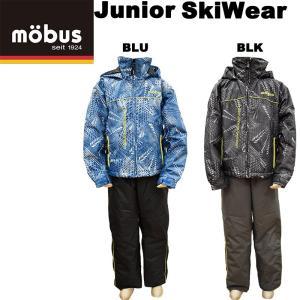 スキーウェア/ジュニア/キッズ/mobus/モーブス/ボーイズ/15MOB3661【あすつく対応_北海道】 yf-ing