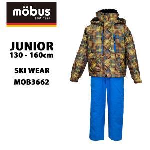 【送料無料】mobus/モーブス ジュニアスキーウェア/ボーイズスキーウェア 15MOB3662 あすつく対応_北海道 スキー用品 yf-ing