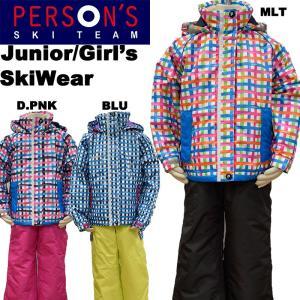 スキーウェア ジュニア キッズ person's/パーソンズ ガールズ 15PSG4631/あすつく対応_北海道|yf-ing