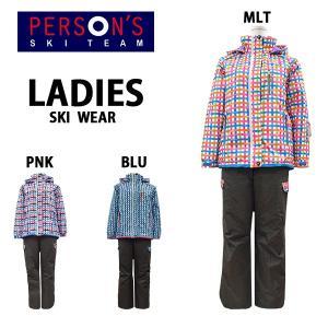person's/パーソンズレディーススキーウエア/スノーボードウエア15PSL6631【あすつく対応_北海道】上下セット/2点セット/ジャケット/パンツ/チェック柄|yf-ing