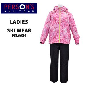【送料無料】persons/パーソンズレディーススキーウエア15PSL6634/あすつく対応_北海道/スキー用品|yf-ing