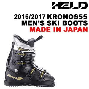 【訳あり/30.0サイズのみ】【送料無料】 held/ヘルト 2016/2017モデルメンズスキーブーツ KRONOS 55|yf-ing