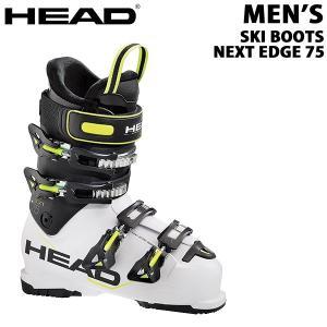 SALE/セール【送料無料】head/ヘッド2016/2017モデル/メンズ/スキーブーツ/NEXT EDGE 751617NEXT-EDGE-75/あすつく対応_北海道/|yf-ing