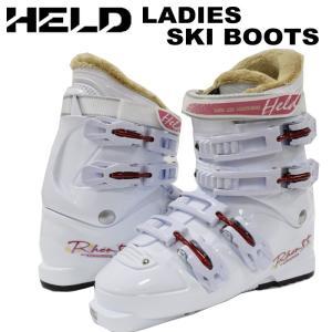 held/ヘルト/送料無料/レディーススキーブーツ RHEA55/あすつく対応_北海道/ 女性用|yf-ing