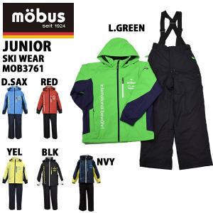 mobus/モーブスジュニアスキーウエア上下/キッズスキーウエア上下16MOB3761/あすつく対応_北海道/スキー用品|yf-ing