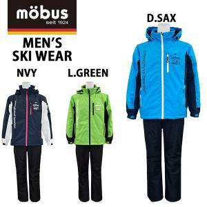 スキーウェア メンズ mobus/モーブス/スキーウエア上下16MOM5761/あすつく対応_北海道/ yf-ing