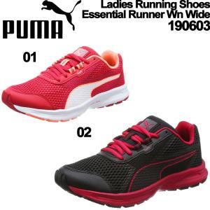 puma/プーマレディースランニングシューズEssential Runner Wn Wide190603/あすつく対応_北海道/|yf-ing