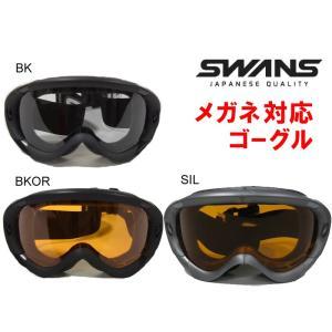 swans/スワンズメンズスノーボードゴーグル/スキーゴーグル630S/あすつく対応_北海道/|yf-ing
