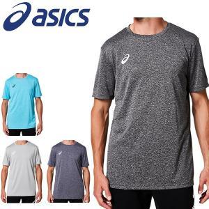 定番ワンポイントロゴTシャツ クイックドライ 吸汗速乾