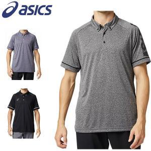 アシックス asics メンズポロシャツ 半袖ポロシャツ 吸汗速乾 軽量 ボタンダウン 2031B234 メール便も対応 M L LL yf-ing
