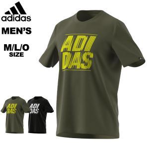 アディダス adidas メンズ 半袖Tシャツ コットンTシャツ 綿Tシャツ エクストルージョン モーション グラフィック 31440 メール便も対応 GL3031 GL2877 yf-ing