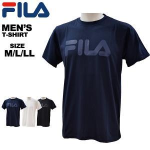 フィラ fila メンズ Tシャツ 半袖Tシャツ 吸水速乾 UVカット すっきりシンプル フロントロゴ 男性 411-345 411345 メール便も対応 yf-ing