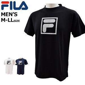 フィラ fila メンズ Tシャツ 半袖Tシャツ 吸水速乾 UVカット すっきりシンプル フロントロゴ 男性 411-347 411347 メール便も対応|yf-ing