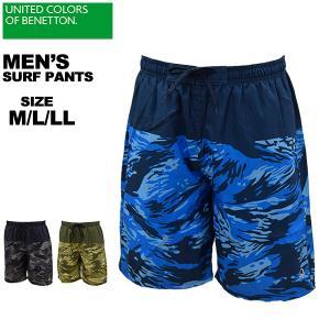 ベネトン Benetton サーフパンツ メンズ 水着 海水パンツ 海パン スイムパンツ サーフトランクス マリンパンツ 迷彩 カモフラ 420-508 420508 メール便も対応 yf-ing