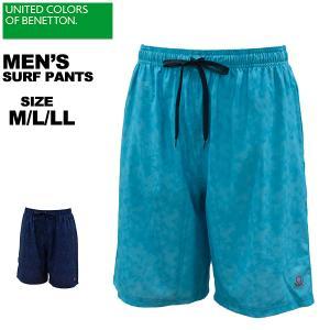 ベネトン Benetton サーフパンツ メンズ 水着 海水パンツ 海パン スイムパンツ サーフトランクス マリンパンツ 濃淡迷彩 総柄 420-531 420531 メール便も対応 yf-ing