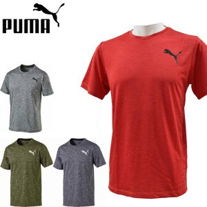 プーマ puma メンズ半袖Tシャツ フィットネスシャツ ランニングシャツ ワンポイントTシャツ 吸汗速乾ドライ 515888  メール便も対応|yf-ing