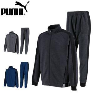 puma プーマ メンズ エナジー トレーニングジャケット パンツ セット 516086-516087 あすつく対応_北海道|yf-ing