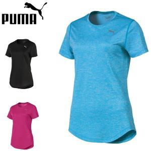 プーマ puma レディース半袖Tシャツ ワンポイントTシャツ ヘザー 杢 吸汗速乾 ドライ 517989 メール便も対応|yf-ing