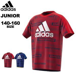 アディダス adidas ジュニア Tシャツ 半袖  ALLOVER PRINT TEE ストレッチ ショートスリーブ 総柄 吸汗速乾 ドライ 51970 メール便も対応 GP0754 GP0755 yf-ing